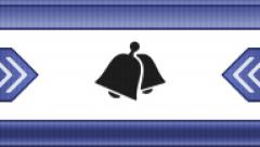 Bell icon on a pixel screen. Seamless. Stock Footage
