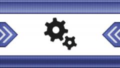 Gear icon on a pixel screen. Seamless. Stock Footage