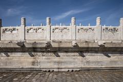 Marble fence of platform in Temple of Heaven Stock Photos