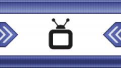 TV icon on a pixel screen. Seamless. Stock Footage