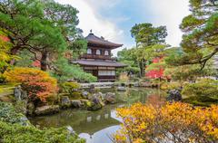 Stock Photo of Ginkakuji Silver (The Silver Pavilion) in autumn season