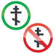 Orthodox cross permission signs set - stock illustration