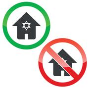 Jewish house permission signs set - stock illustration