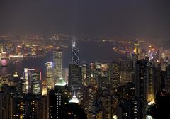 Hong Kong by night - stock photo