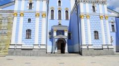 Mikhaylovsky cathedral, Kiev Stock Footage
