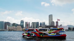 Colorful Star Ferry Stock Footage