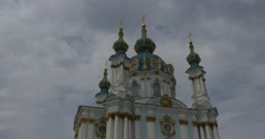 Majestic Walls With Arty Fretwork and Golden Onion Looking Domes of the Saint Stock Footage