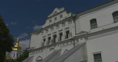 Down up Shot of Uspensky Sobor of Kiev Pechersk Lavra With Its Ancient Stock Footage
