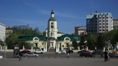 The Church Of St. Philip, Metropolitan Of Moscow Stock Footage