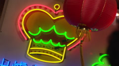 Chinese Red Lantern and Neon sign Stock Footage
