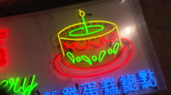 Neon Cake Signage China Town Stock Footage