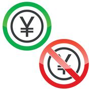 Yen permission signs Stock Illustration