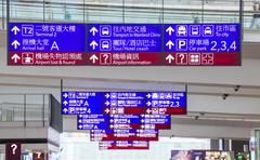 Airport information signs Stock Photos