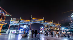 The customers stroll along qianmen walking avenue in Beijing,China. Panning Stock Footage