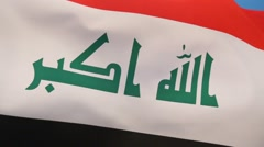 The national flag of Iraq - flying in the wind Stock Footage