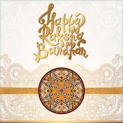 Happy Rakhi greeting card for indian holiday Raksha Bandhan - stock illustration