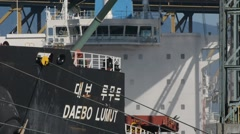 Grain Terminal ECU of ship detail at dock of terminal Stock Footage