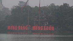 Advertisement banner in Ho Chi Minh City, North Vietnam - stock footage