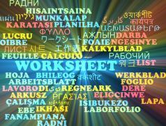 Worksheet multilanguage wordcloud background concept glowing Stock Illustration
