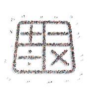 People shape  mathematical symbol Stock Illustration