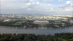 25 July 2015,Russia Moscow,Luzhniki Stadium aerial view,reconstruction of the Stock Footage