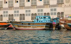 DUBAI, UAE-JANUARY 20: Traditional Abra ferries on January 20, 2014 in Dubai, - stock photo