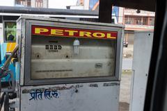 Nepalese petrol station Stock Photos