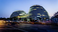 The beautiful night view of Galaxy SOHO shopping mall in Beijing, China. Stock Footage