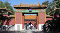 Zhaotaimen, gate to Lama Temple, Beijing Stock Footage