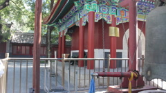 Buddhist bell tower, Lama Temple, China - stock footage