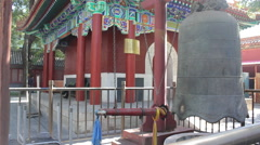 Chinese architecture, Buddhist bell, China Stock Footage