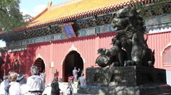 Chinese architecture, Yonghe Gate, Beijing Stock Footage