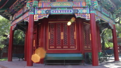 Temple pavilion, Yonghe Lamasery, Beijing Stock Footage