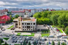 Registry office. Tyumen. Russia - stock photo