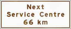 Service Centre Distance In Ontario - Canada - stock illustration