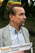 Human Rights Activist Lev Ponomarev to protest in support of Khodorkovsky - stock photo