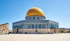 Dome of the Rock mosque in Jerusalem - stock photo