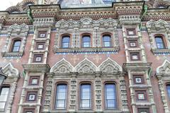Stock Photo of Street views of Saint Petersburg.