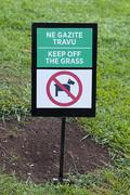 Sign on a grass Stock Photos