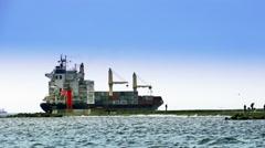 Marine reward. Containerships sail Stock Footage