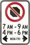 No Stopping In Specified Times Sign in Canada Stock Illustration