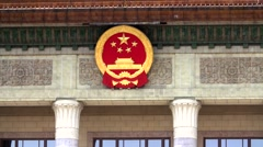 The great hall of the people,The national emblem Stock Footage