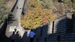 People walking on the Great Wall of China Stock Footage
