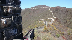 Chinese Great Wall stonework, Beijing Stock Footage
