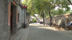 Beijing hutong alleyway, China Stock Footage
