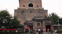 Courtyard of Beijing Bell Tower, China Stock Footage