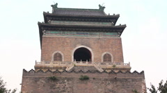 Zhonglou Bell Tower in Beijing, China Stock Footage