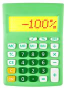 Calculator with -100 on display - stock photo