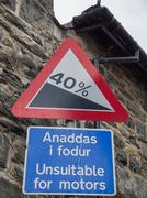 Welsh traffic sign - stock photo