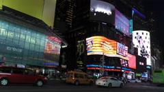 ABC Studios Manhattan at night - stock footage